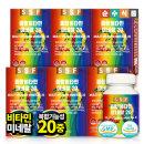 종합비타민 미네랄 20종 대용량 18개월분 6박스(540정)