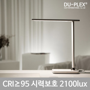 시력보호 책상 LED스탠드 최대2100Lux 고연색성 CRI95
