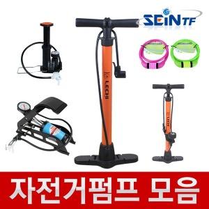 파워펌프 자전거펌프 공기주입기 자전거바람 에어펌프
