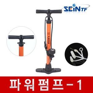 파워펌프-1 자전거펌프 압력게이지 바람 공기주입기