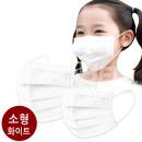 쿨시원 3중 필터 마스크 일회용마스크 흰색 소형100매a