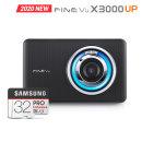 파인뷰 X3000 UP 블랙박스 Q/Q 32GB 직접설치 GPS X