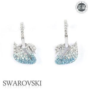스와로브스키  SWAROVSKI  Iconic Swan 귀걸이 5512577