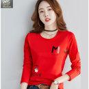 여성 라운드 면티 긴팔 루즈핏 맨투맨 티셔츠 HT38