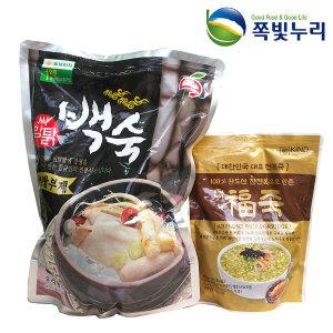 즉석식 백숙 찜 삼계탕 씨암닭백숙 2kg+복죽 420g 보양