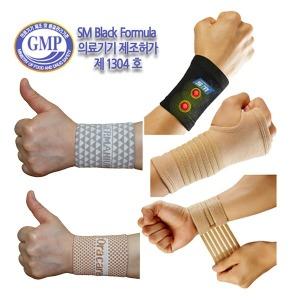 의료용 손 손목 팔목 보호대 아대 밴드 보조기 통증