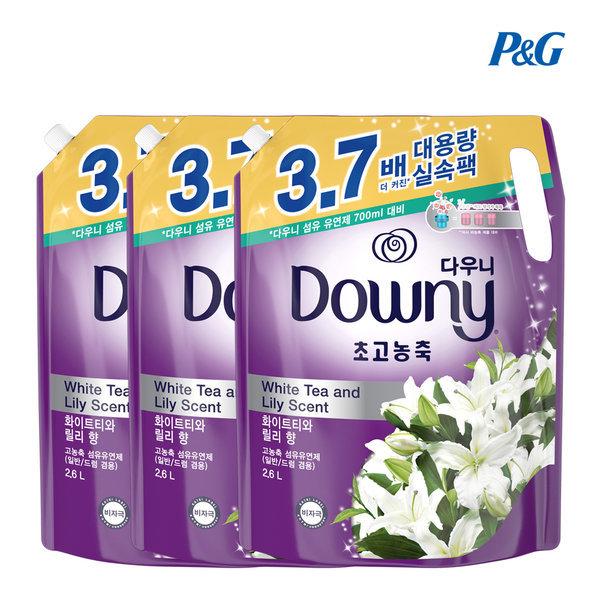 다우니 퍼플 섬유유연제 2.6L 화이트티와 릴리 향 3개