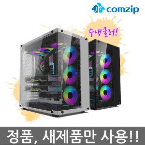 10세대 i7-10700K/16G/500G/RTX2060 6G/컴집/최고급형