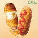 치즈핫도그 아이들간식 우양 치즈바삭 핫도그 2팩 무배