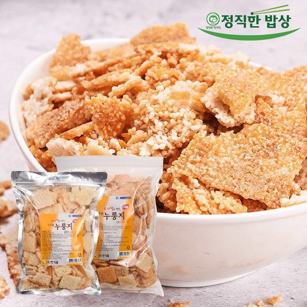 누룽지 100%우리쌀로만든 구수한누룽지 1kg+1kg 지퍼팩