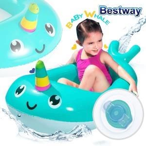 BW 34140 아가고래 뚜치 유아 물놀이 튜브 물놀이용품