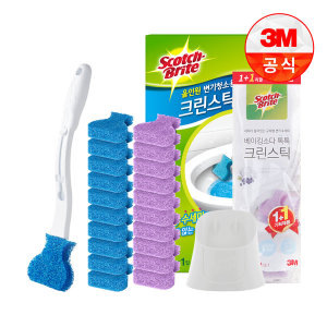 크린스틱 변기청소 핸들+리필 21입+거치대 포함