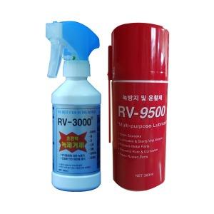녹제거 RV-3000 안전한 녹제거제 RV3000 RV9500