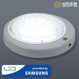 LED 현관 직부등 조명 현관등 베란다등 센서등