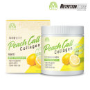 피치콜콜라겐 저분자 피쉬콜라겐 1통 200g 레몬맛