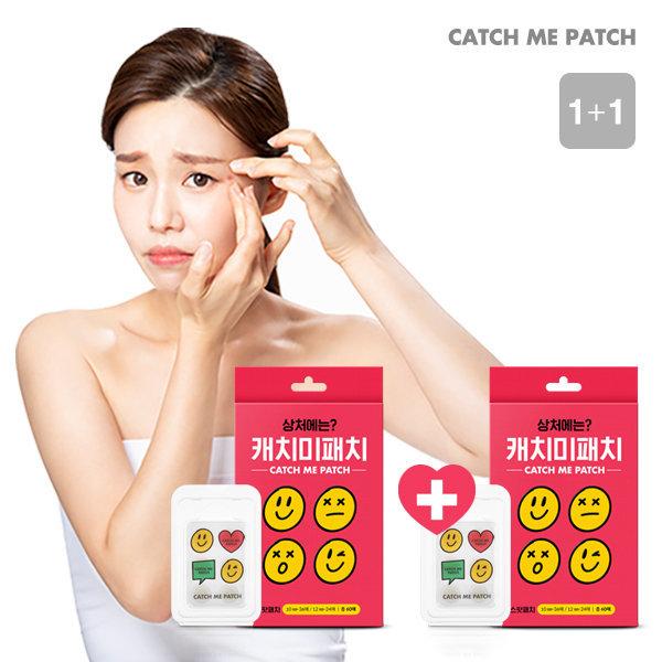 캐치미 스팟 패치 트러블케어 여드름 1+1 총 120매
