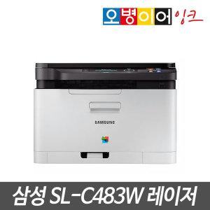 삼성 SL-C483W 레이저복합기 인쇄/스캔/복사/WIFI