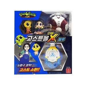 (오로라월드)  오로라  신비아파트3 고스트볼 더블X 블루 완구 장난감