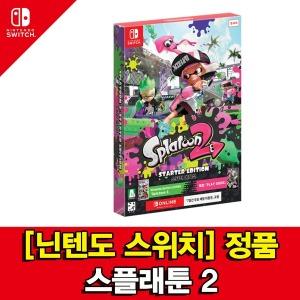 스위치 스플래툰 2 스타터 에디션/오후5시까지발송
