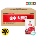 석류즙 200포 대용량 석류원액 석류과즙