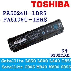 TOSHIBA PA5024U PABAS259 배터리 C50-A c50-abt2 N11