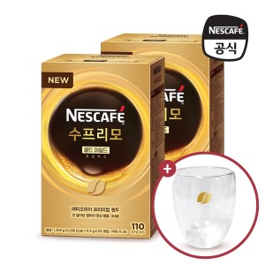 수프리모 골드마일드 220T/커피 믹스 (+증정)