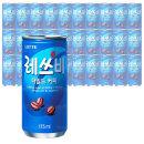 롯데 레쓰비 마일드 커피 150ml 1박스/자판기 캔커피