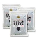 검정강낭콩 3kg(1kgX3봉) 건강챙기는 잡곡밥 검은콩