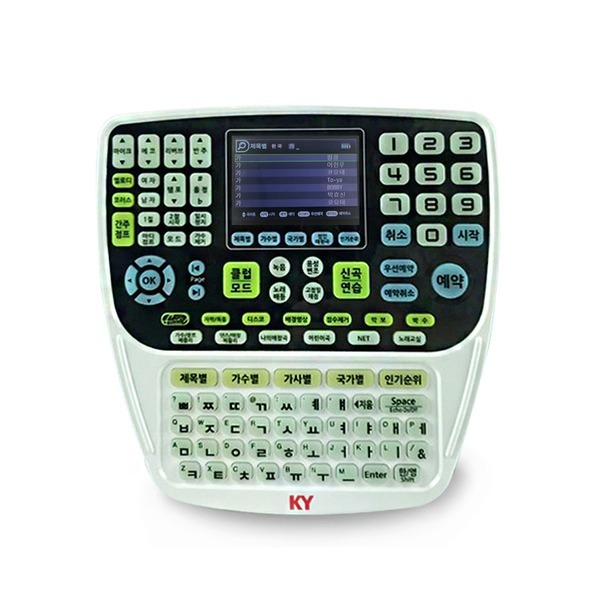 금영 노래방 반주기 LCD 리모콘 KRC-8900RF