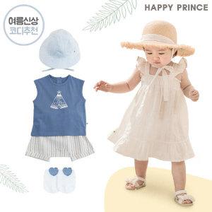 (현대Hmall) 해피프린스  러브아이 여름 아기 덧신