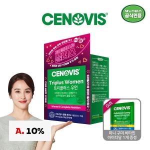 여성 트리플러스우먼 멀티비타민미네랄 90+10캡슐