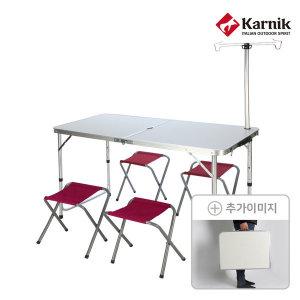 캠핑 랜턴 접이식테이블 LCT-001(화이트) + 의자4개