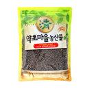 유기농 새싹흑보리씨앗 새싹키우기 검정보리 2020년산