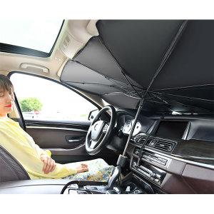 대형 우산형 자동차 차량용 차량 앞유리 햇빛가리개