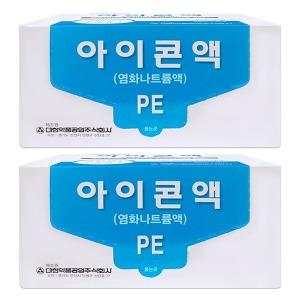아이콘액 20mlx100개 렌즈 세척액/일회용 생리 식염수