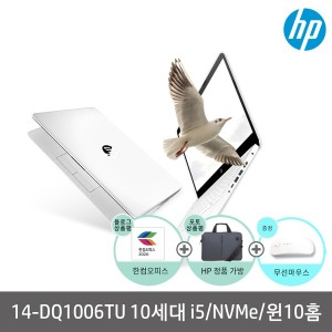 14s-dq1006TU i5 IPS 가성비 재택근무 웹캠탑재