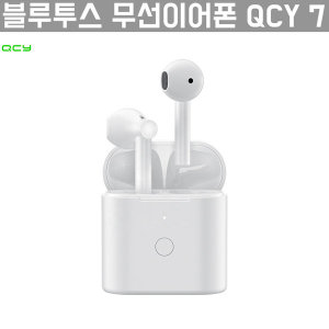 QCY T7 블루투스 무선이어폰 /큐씨와이T7
