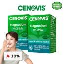 마그네슘 (90정/90일분) x2개