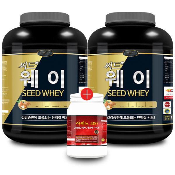 1+1 씨드웨이 단백질 헬스보충제/근육 웨이프로틴