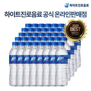 하이트진로음료 퓨리스 500ML 40개시원한물/생수