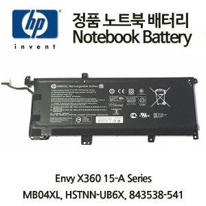 HP 정품 MB04 HSTNN-UB6X 843538-541 TPN-W119