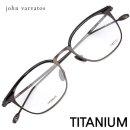 존 바바토스 명품 초경량 티타늄 안경테 V166-BROWN 50