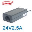 아답터 24V2.5A 어댑터 모니터 어댑터 해외인증제품