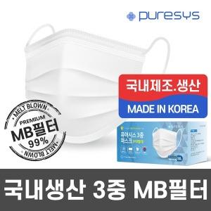 국산 덴탈 마스크 50매 여름 비말 차단 일회용 KF94