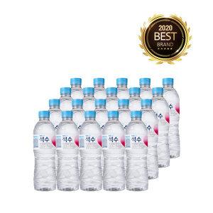 하이트진로음료 석수 500ML 40개 시원한물/생수