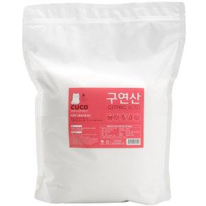 구연산 중국산 5kg 함수구연산/CUCO/제제하우스