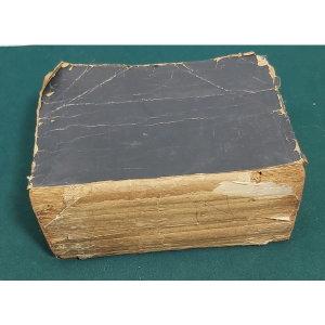 1952년 문세영 우리말사전 (4759)