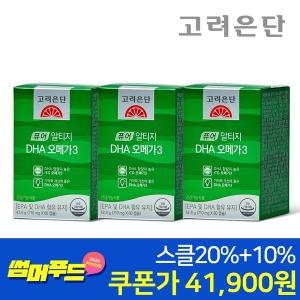 퓨어 알티지 DHA 오메가3 60캡슐 3박스/6개월(식물성)