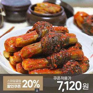 여수사나이 국내산 돌산갓김치 1.5kg/당일생산/3+1