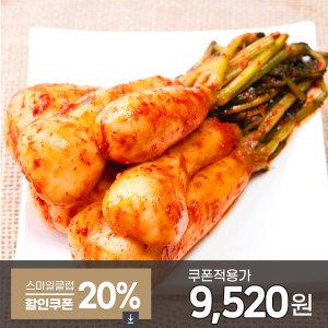 여수사나이 총각김치/김치/국내산 2kg/당일생산/3+1